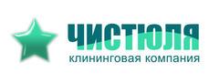 Якутск  Домашний персонал